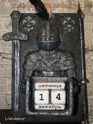 Хранитель вечного календаря. МК
