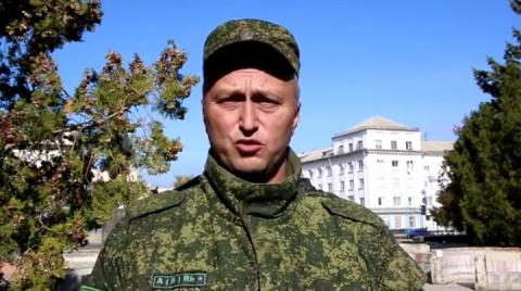 Ватник обратился к украинцам (видео)
