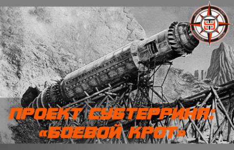 """Атомная подземная лодка """"Бое…"""