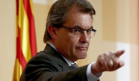 Каталония есть и будет терри…