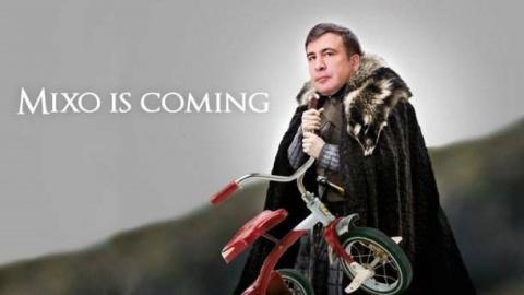 Саакашвили жалуется, чтона…