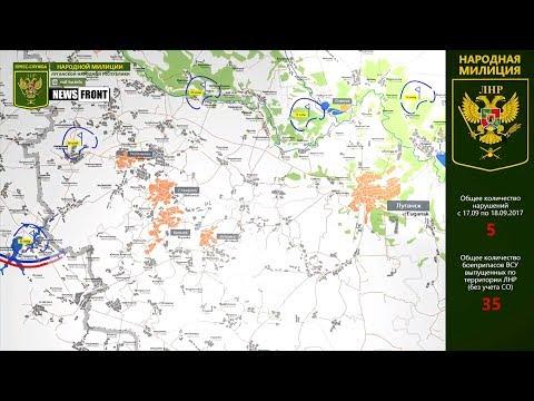 Карта обстрелов: обстановка в ЛНР за 18 сентября 2017 года