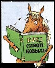 Очередной бред украинской политики.