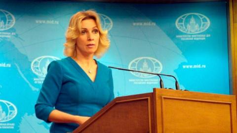 Мария Захарова призвала ООН …
