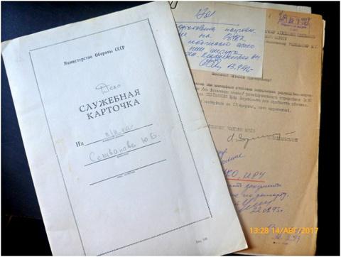 Этой борьбе уже двадцать пять лет. Юрий Селиванов