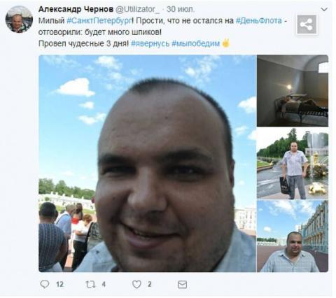 Визовый режим с Украиной: се…
