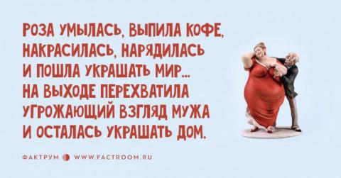 Лучшие анекдоты из Одессы, к…