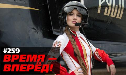 В России нет хороших новосте…