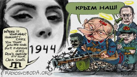 Рассмотрим последний материал Крымского Бандеровца с моими комментариями