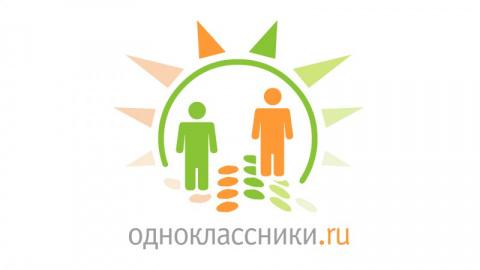 Одноклассники и ВТБ 24 дали старт международным денежным переводам.