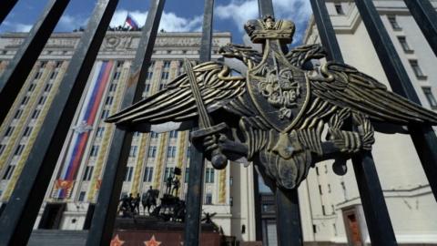 МО РФ в жесткой форме предуп…