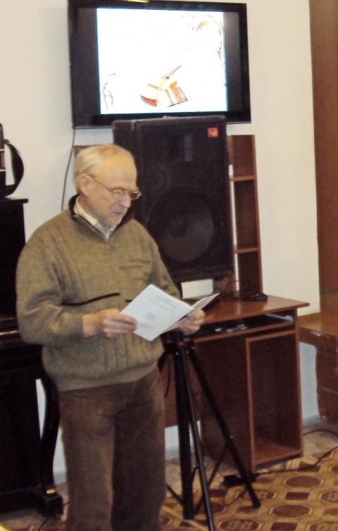 """Фестиваль-конкурс чтецов и авторской песни """"Признание"""""""