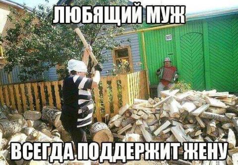 Что тут добавить)))