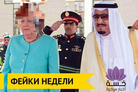 Встреча с королем Саудовской…