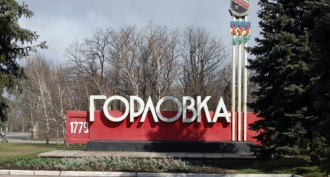 «НАТО, мощно ударили артиллерией по войскам РФ под Горловкой» — украинский журналист
