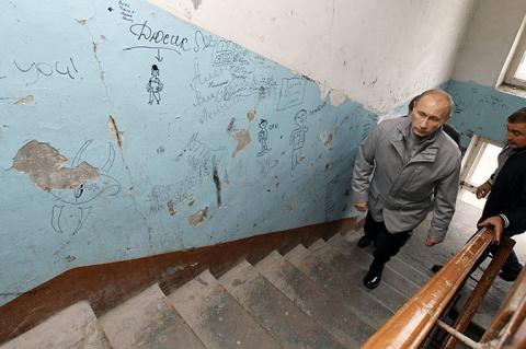 Путин виноват: В Раде президента России обвинили в том, что у украинцев грязно в подъездах