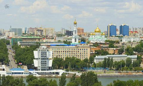 «Ворота северного Кавказа»... Ростов-на-Дону