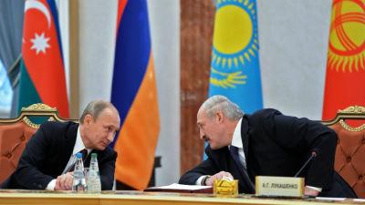 СМИ: Евразийский экономическ…