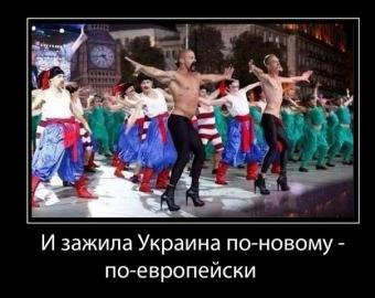 «Евровидение» на Украине: «О…