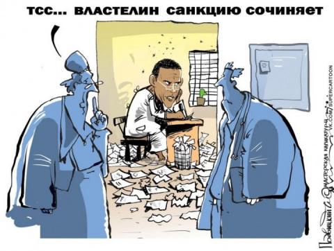 Обама продлил на год американские санкции против России из-за событий на Украине