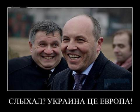 Запад закрывает украинский в…