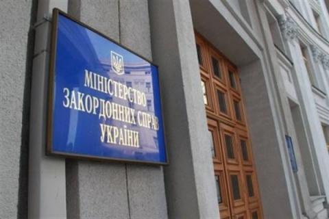 МИД Украины призвал соотечественников не ездить в «опасные» Россию и Сирию