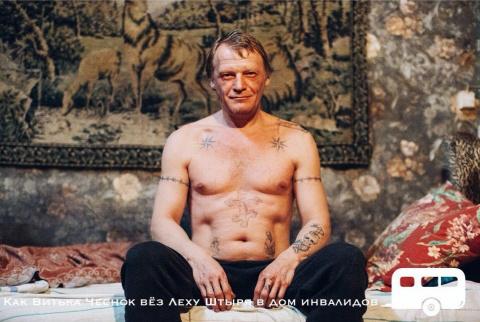 Россия позорится на Оскаре