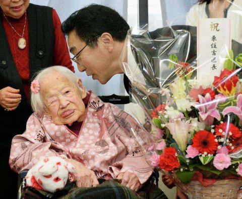 Две самые старые жительницы …