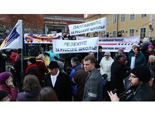 Власти Латвии опять разбудил…