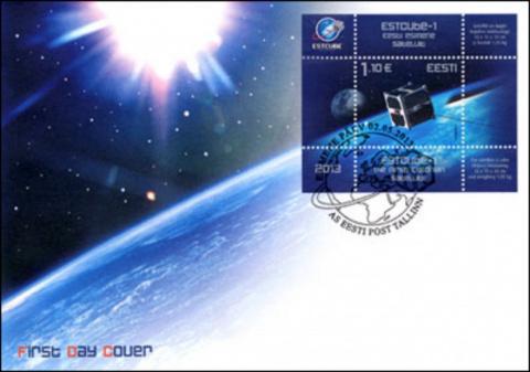 Первый космический спутник Эстонии