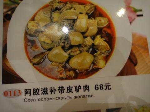 Всемирная кулинарная история - Страница 2 Big