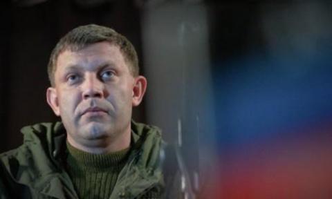 Александр Захарченко принял …