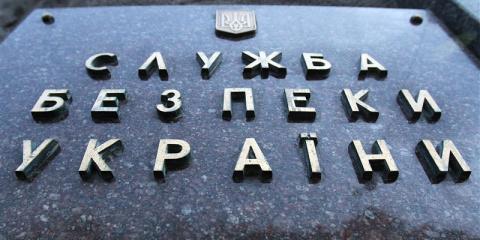 Глава СБУ Грицак: ФСБ готовит диверсии на Украине