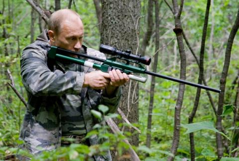 Владимир Путин — когда призн…