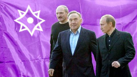 Свершилось: Россия, Белоруссия и Казахстан объединяются в Евразийский союз
