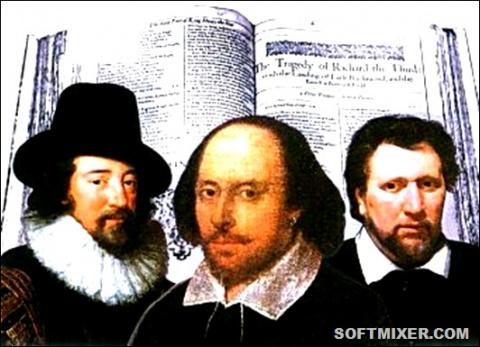 Неизвестный Шекспир