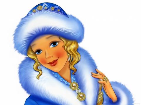 Где живет Снегурочка? Стихи от Елены