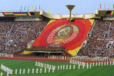 Как это было: Олимпиада-80 в Москве