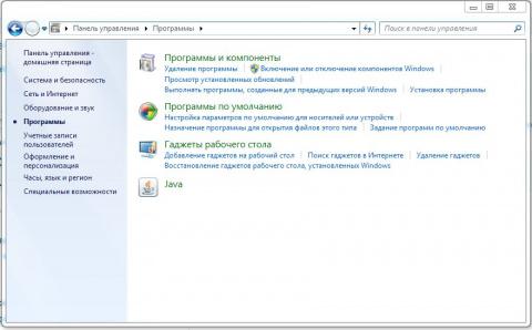 Как полностью удалить коварных троянцев в Windows