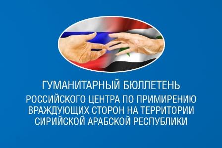 Российский Центр вСАР прове…