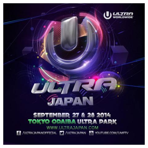 Прямая трансляция Ultra Japan 2014