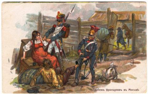 1812 год на дореволюционных открытках
