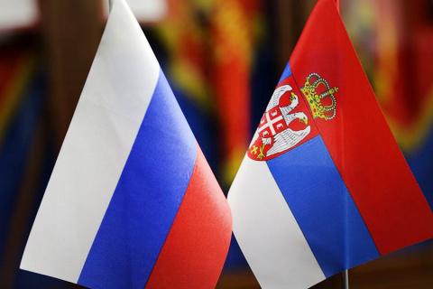 Сербия обсудит перспективы и тренды европейской безопасности в Москве
