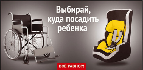 Детские кресла в ПДД: опять …