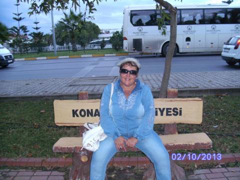 Турция. Конаклы