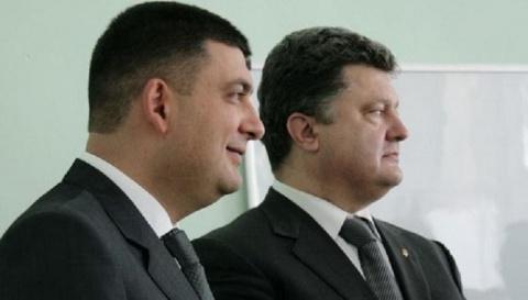 Правительство обмануло украи…