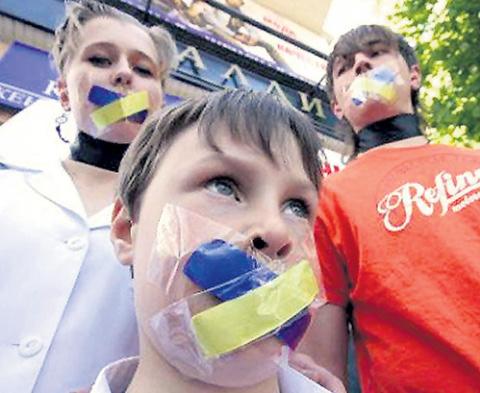 Украина: Мова массового поражения.