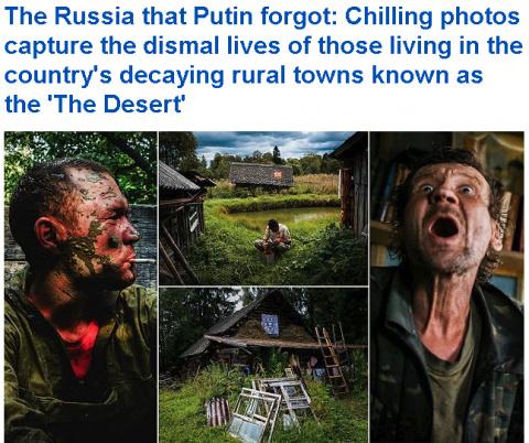 Как западные СМИ изображают …