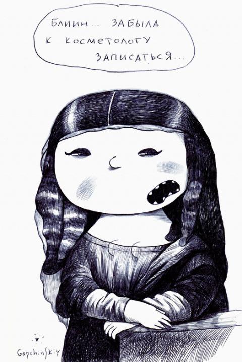 Женские эмоции в рисунках Дмитрия Гапчинского