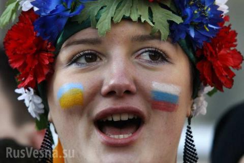 Сто вышиванок и российское ТВ. Украинцы стали лучше относиться к России